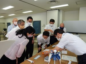 神戸市環境保健研究所